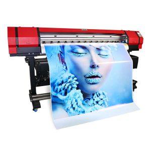 ए 2 आकार इंकजेट प्रिंटर