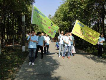 Gucun Park, शरद ऋतु 2 2017 में गतिविधियाँ