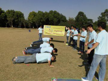 Gucun Park, शरद ऋतु 4 2017 में गतिविधियाँ