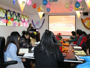 उद्यम और कार्मिक प्रशिक्षण, 2018