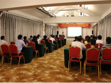 वनेक्सुआन गार्डन होटल, 2018 में समूह की बैठक